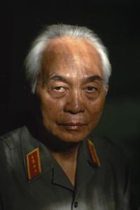 VO NGUYEN GIAP - CHAN DUNG DEP